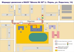 Схема движения по территории школу до доступного для инвалида входа в здание школы